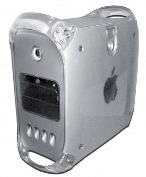 Macintosh Server G4 (Mirrored Drive Doors)